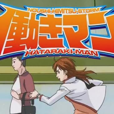 Hataraki Man – Coop mit noushi&Himitsu-Subs
